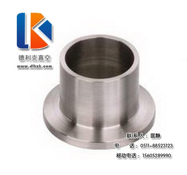 KF真空對焊法蘭(長頸頭)