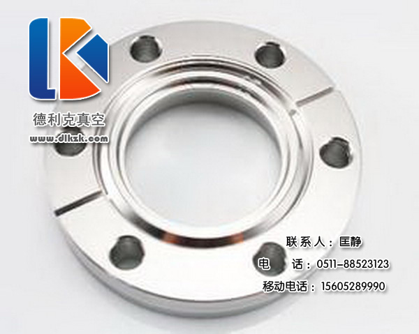 CF35/63/100/150/200/250/300/350套焊法蘭