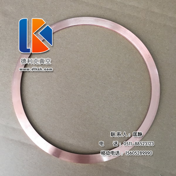 CF紫铜垫片
