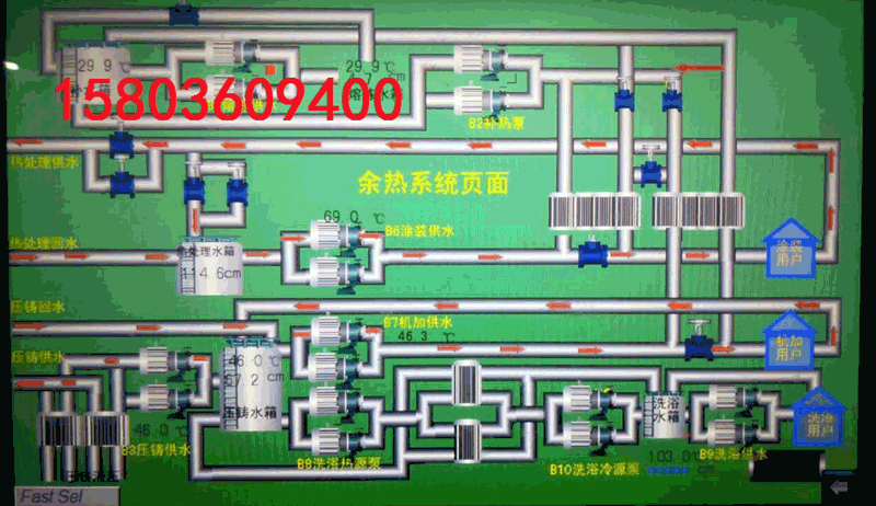 重庆PLC解密