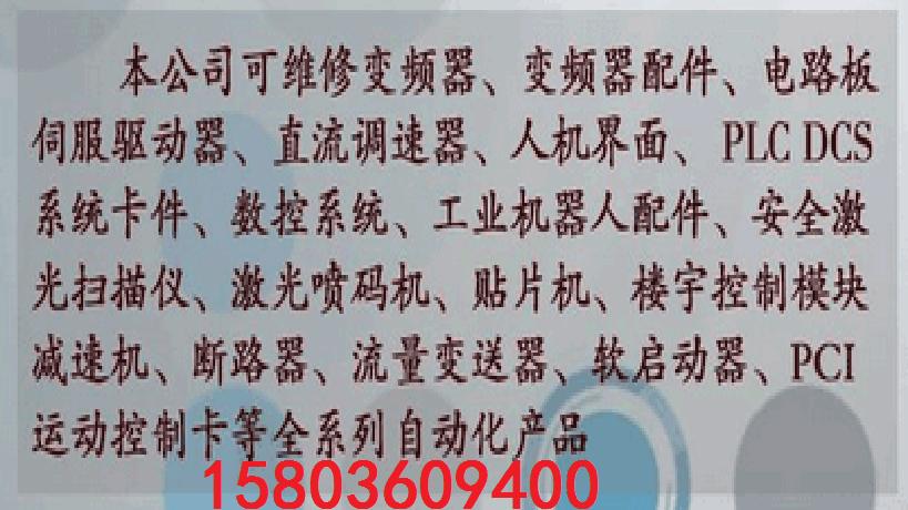 重庆PLC解锁