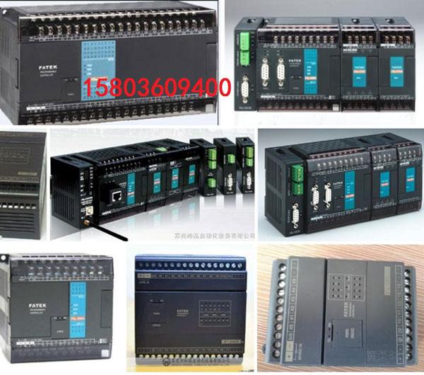 重庆PLC控制板