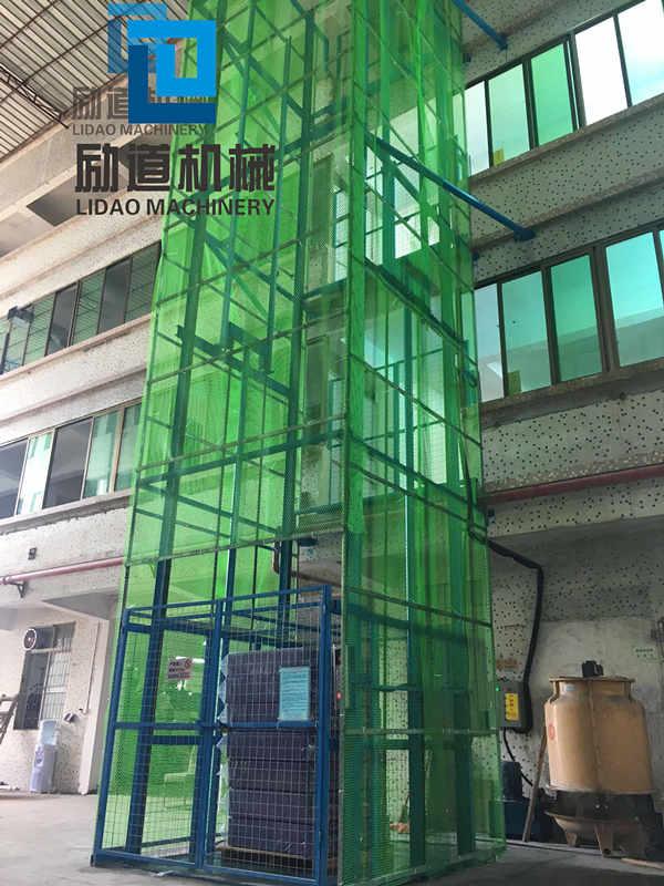 雙油缸鏈條升降機貨梯