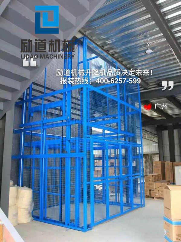 閣樓升降機貨梯