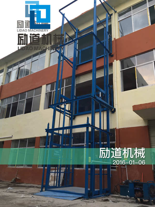 化工防爆液压升降机货梯