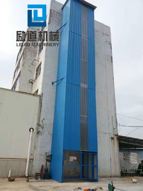 3层液压升降机货梯