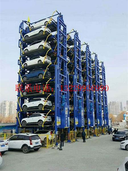 循環式立體車庫