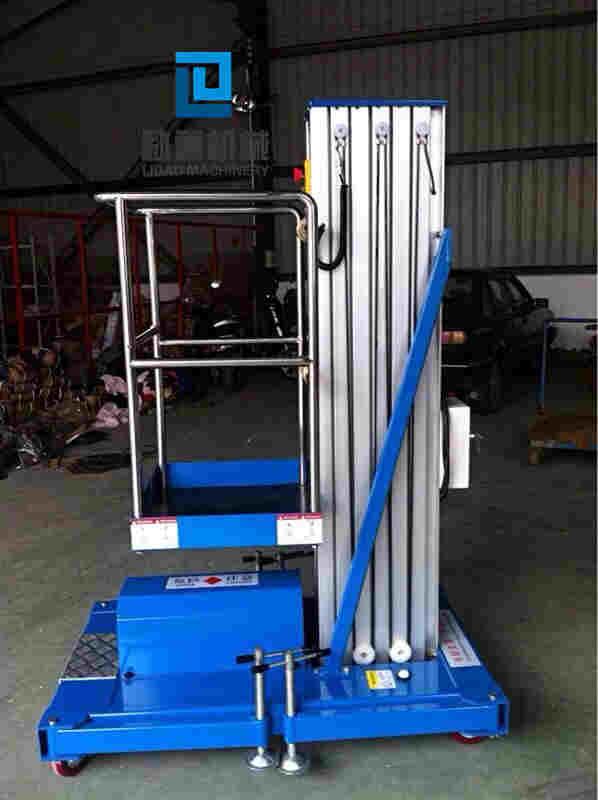 雙軌道鋁合金高空作業平台