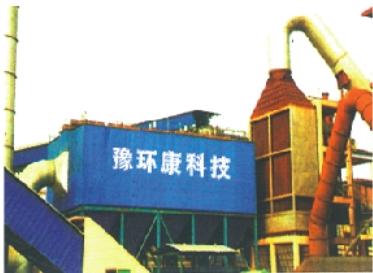 HCMC长袋低压除尘设备