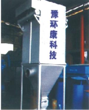 HMC单机除尘设备