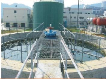 化工厂污水处理