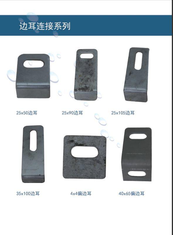 锌钢冲压配件