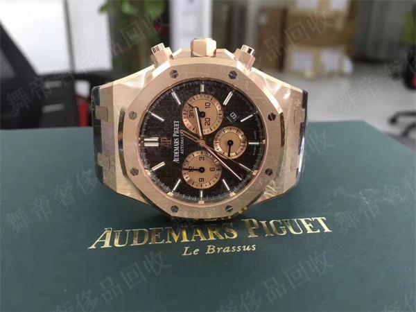 武漢二手手表回收