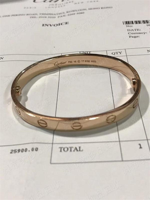 卡地亞戒指回收