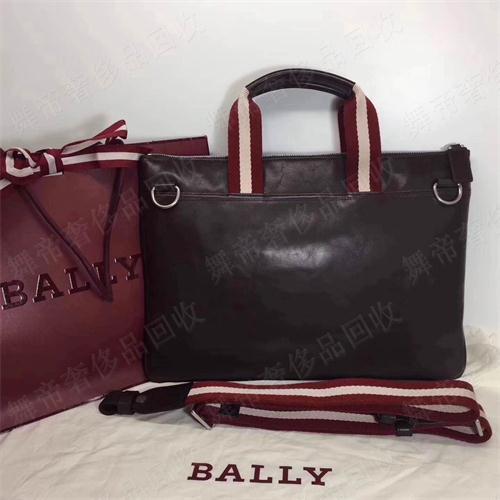 武漢回收二手包包
