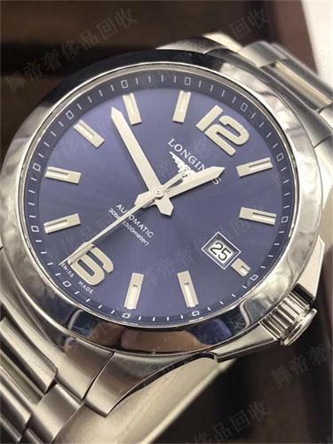 舊手表回收多少錢