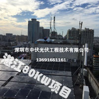 深圳光伏企业