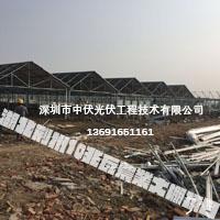 深圳光伏发电