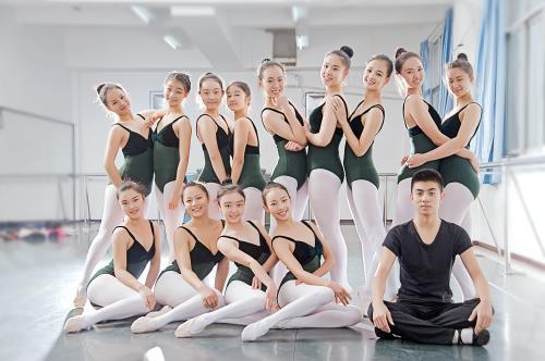 舞蹈艺术培训