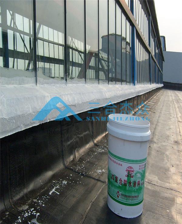 成都防水工程防水涂料