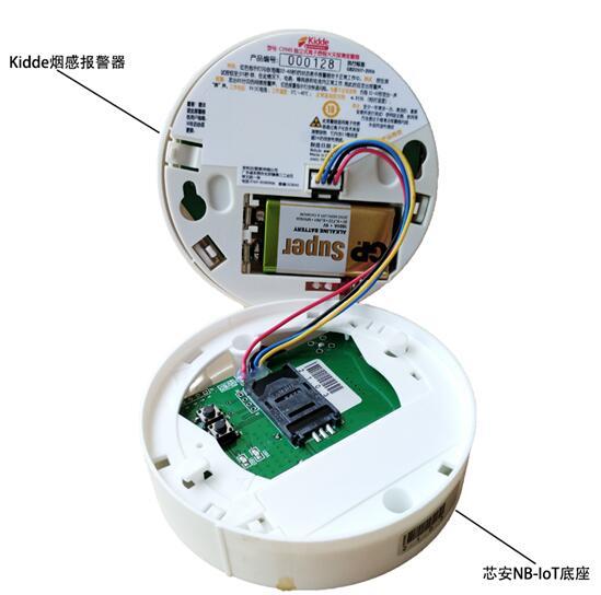 NB-IoT烟感物联网报警系统-第四张