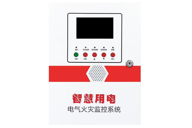 电气火灾监测主机
