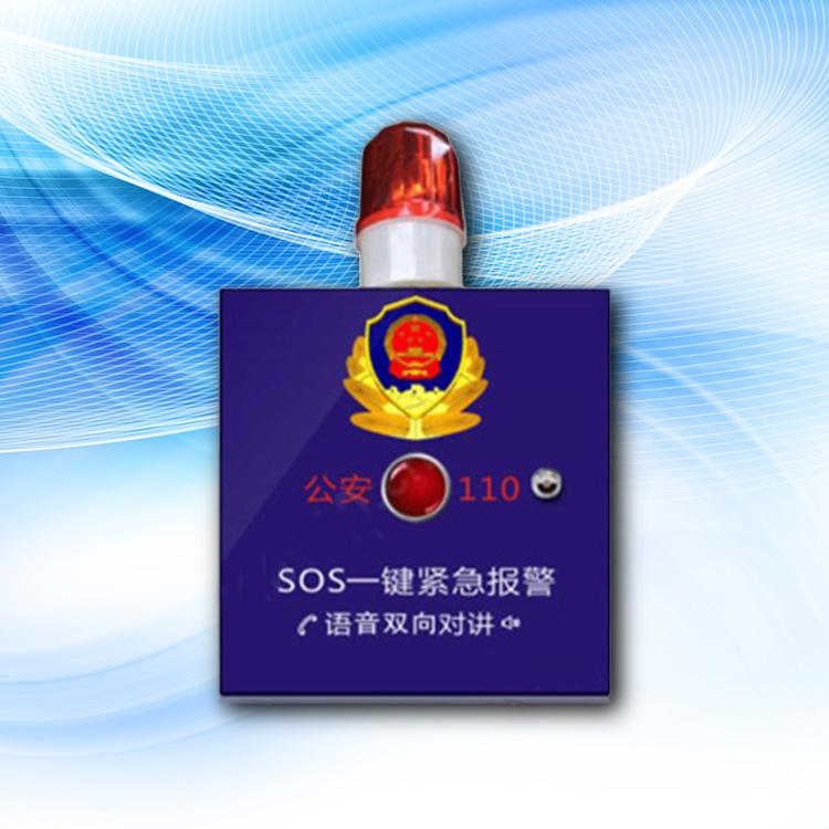 联网报警系统LK200-S1