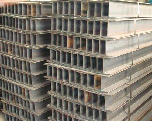 贵州H型钢厂家