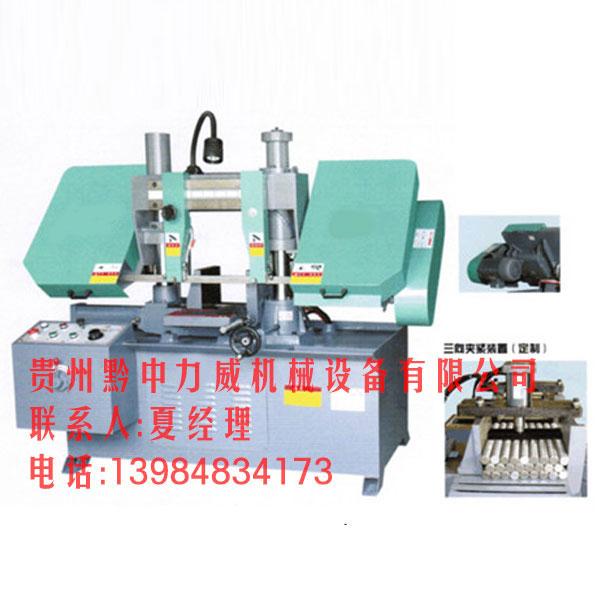 贵州金属带锯床厂