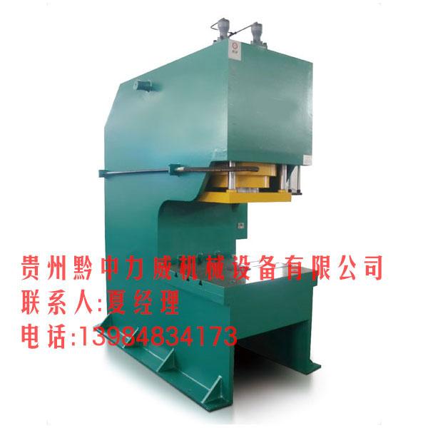 贵州液压机