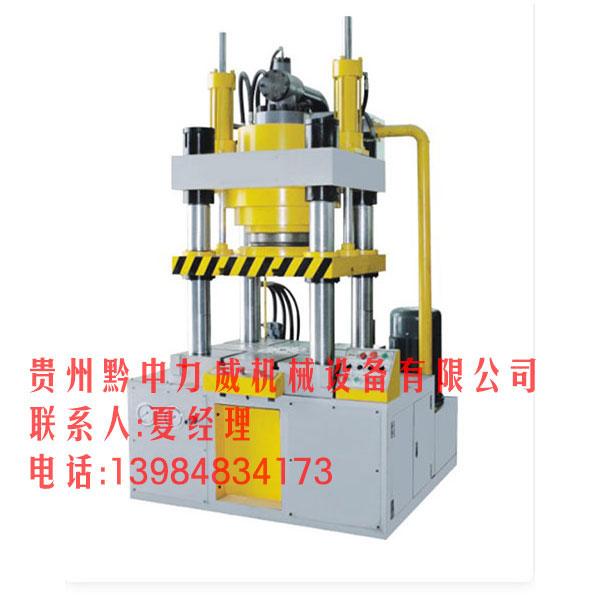 貴陽液壓機