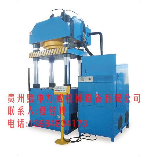 液压机设备