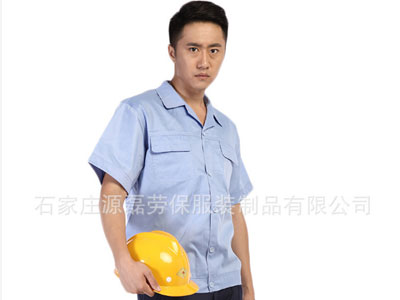 石家庄工作服装