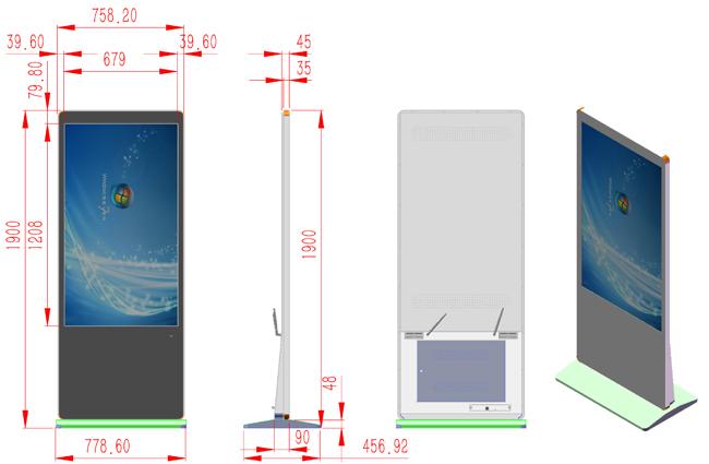 55寸安卓立式液晶广告机