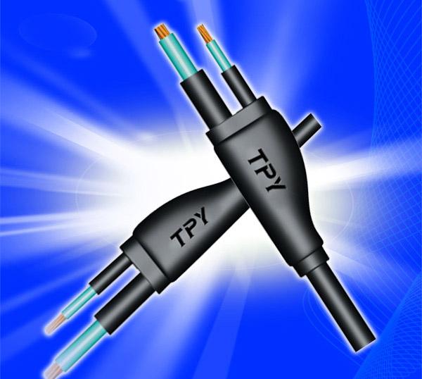 成都预分支电缆