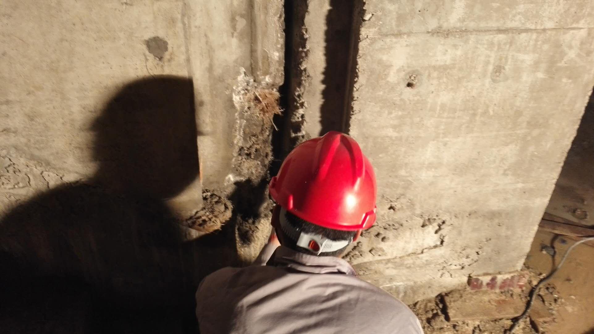 地下伸缩缝堵漏