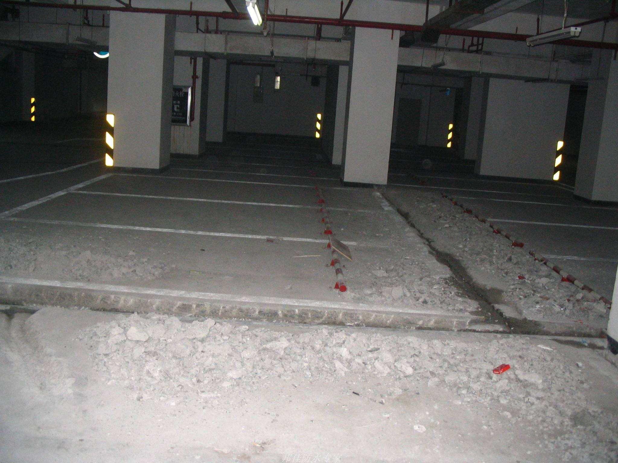 地下室注浆防水堵漏