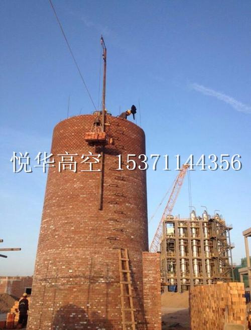 50米砖烟囱新建