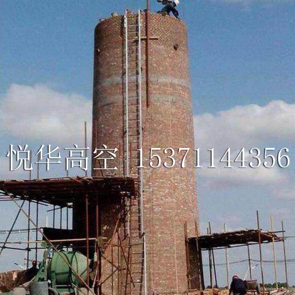 60米砖烟囱新建