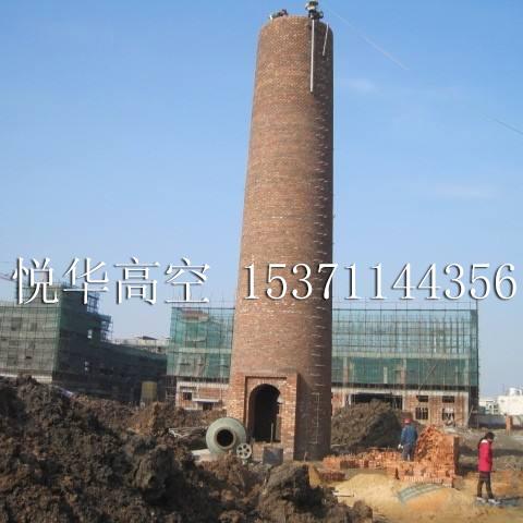 70米砖烟囱新建