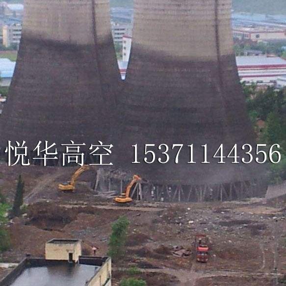 凉水塔拆除