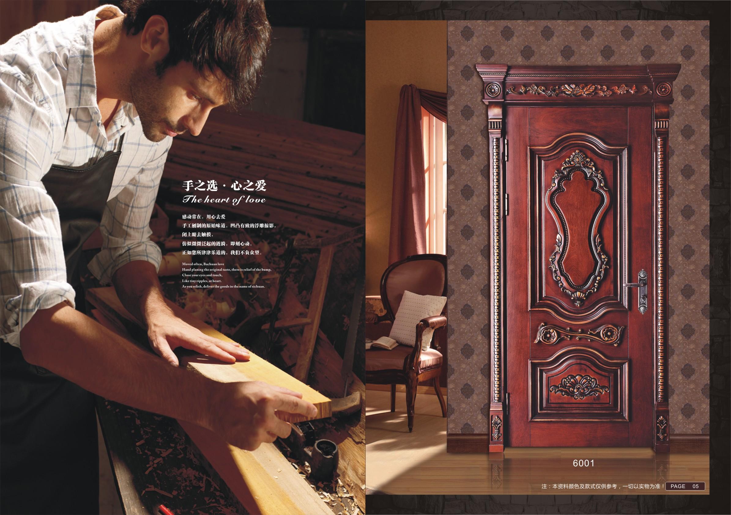 内蒙古重庆套装门