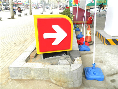 出入口指示牌