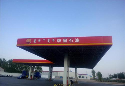 中石油加油站灯箱