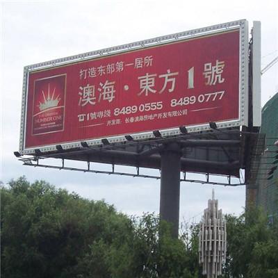 戶外三面廣告牌
