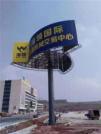 三面立柱廣告牌