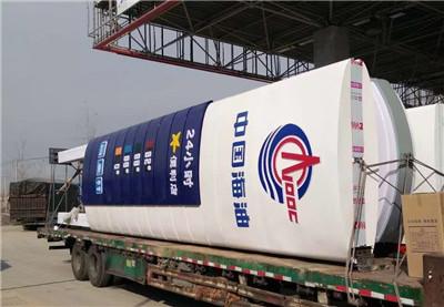 中海油立柱