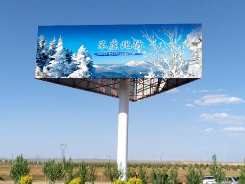 单立柱广告塔
