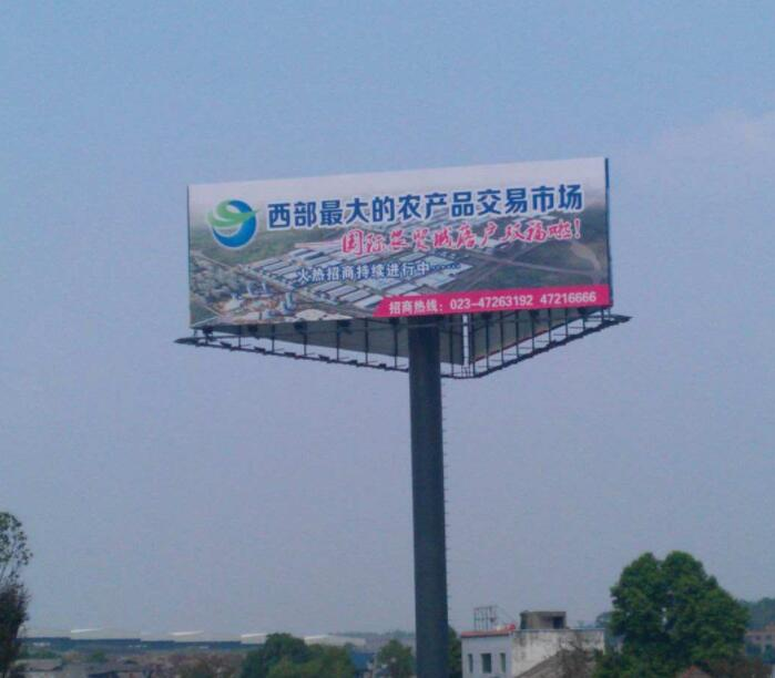 户外广告塔制作