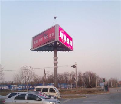 立柱广告牌